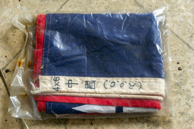 A Vintage ROC Flag Still in the Packaging