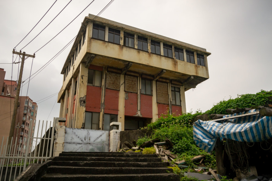 An Abandoned Signal Station in Wanli, Taiwan