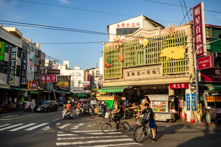 Yuanlin First Market at Dusk