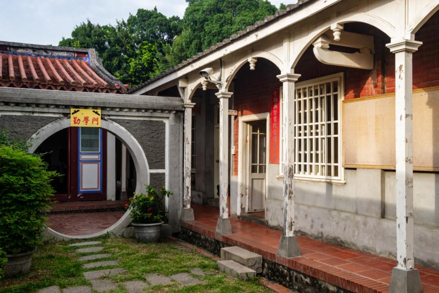 Xingxian Academy Study Hall