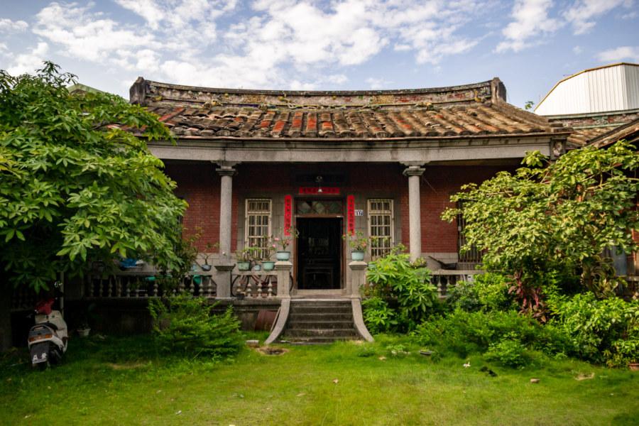 Jiang Family Jiyang Hall