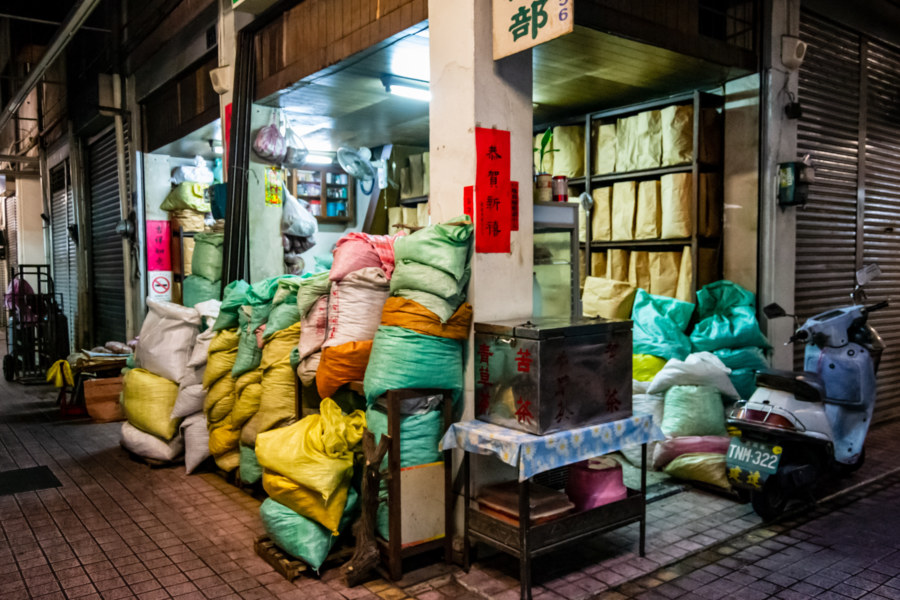Herbal Wholesaler Inside Yuanlin First Market