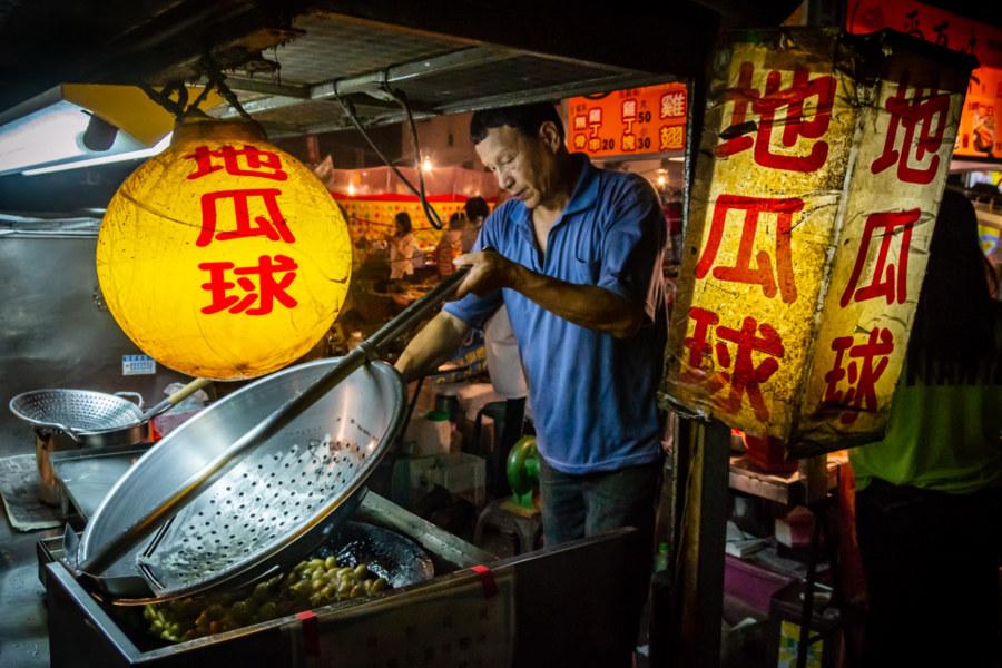 Taifeng Night Market Potato Ball Vendor