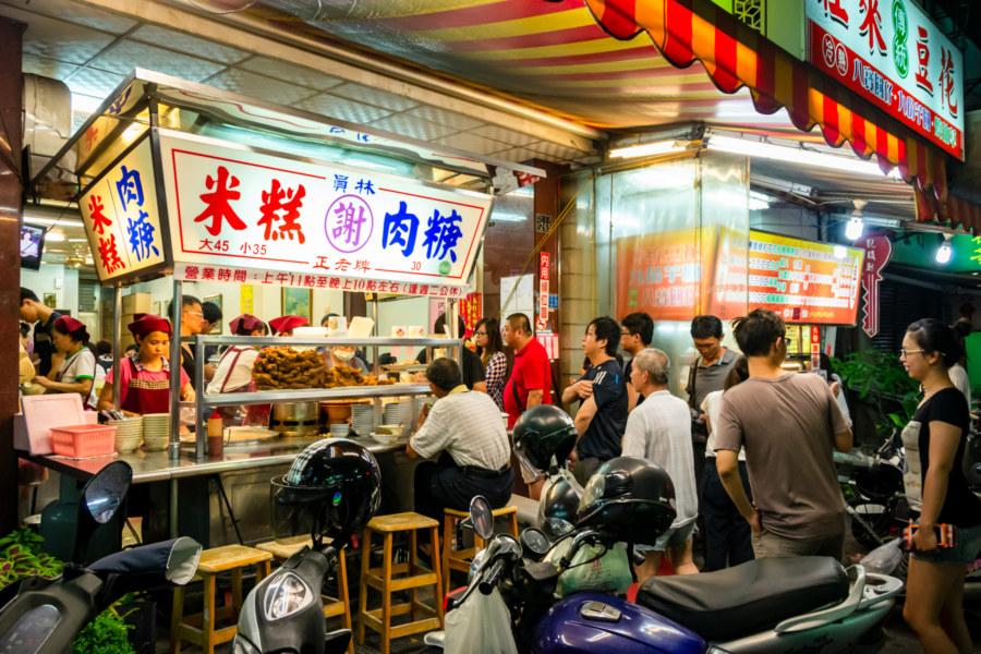 Xie Migao Restaurant
