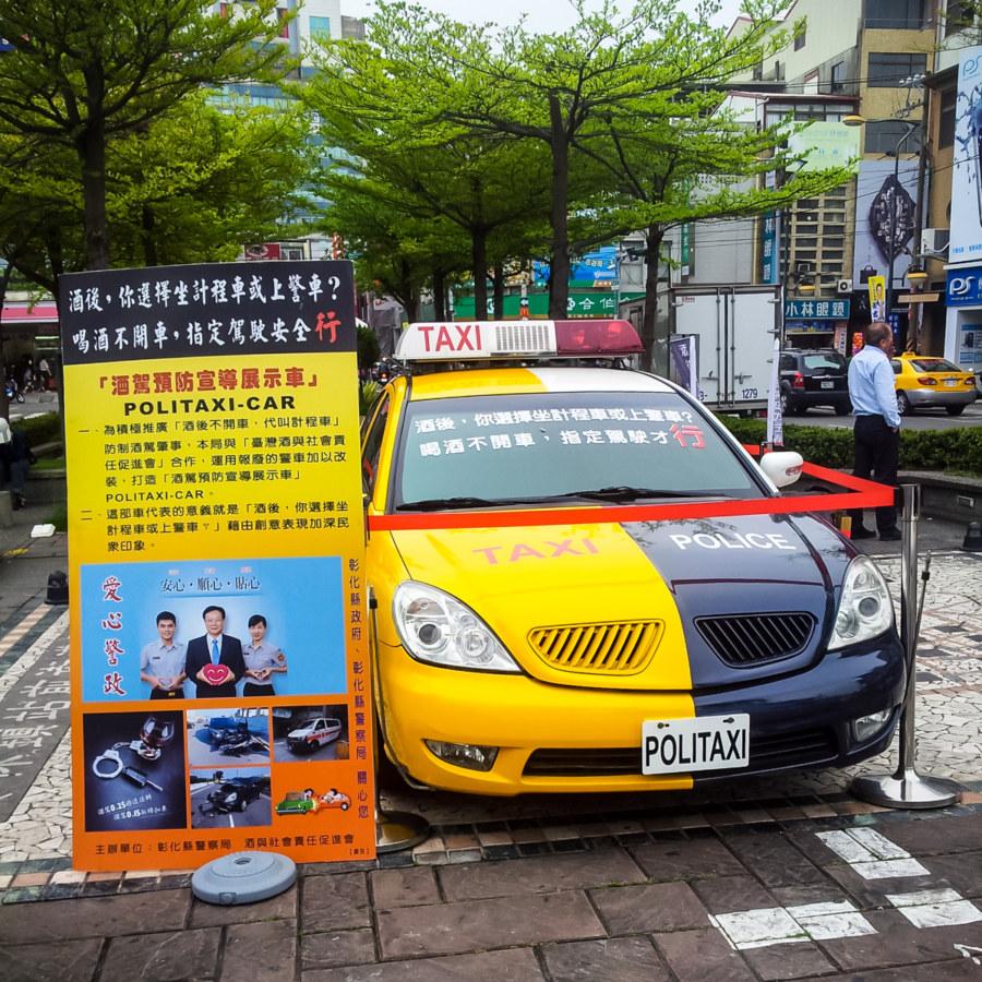 Politaxi in Yuanlin