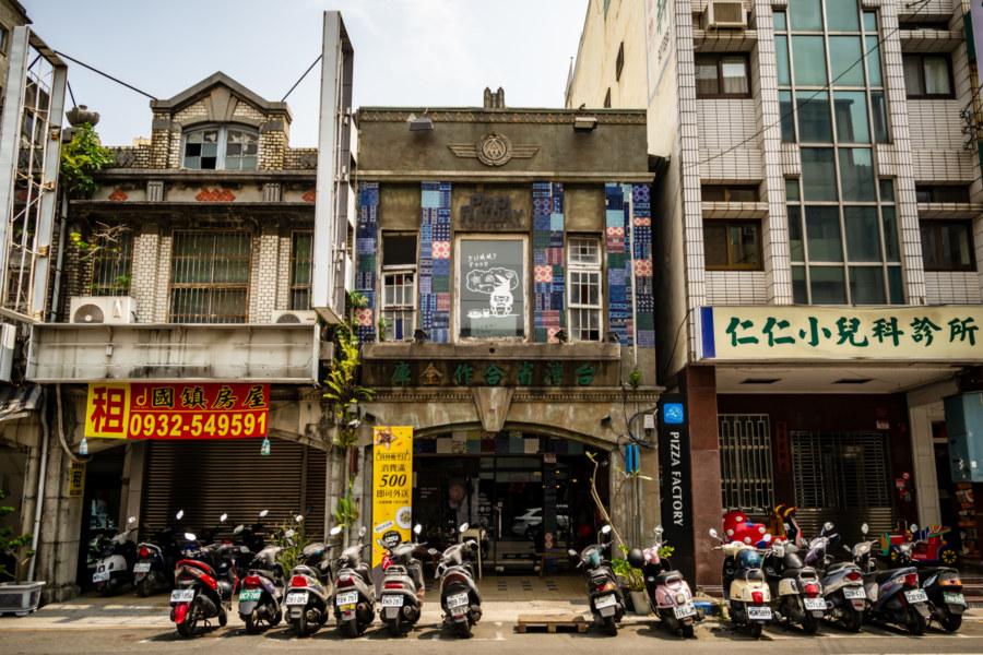 Zhongshan Road Shophouses, Yuanlin