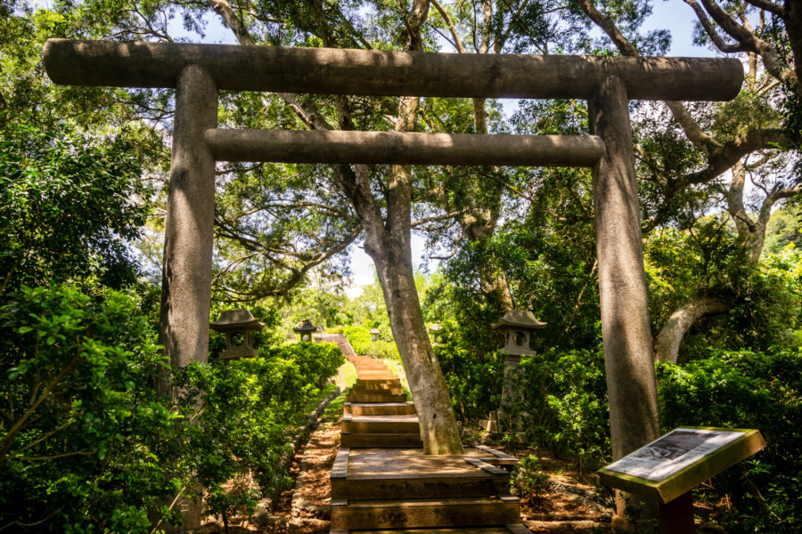 Gateway to Yuli Shinto Shrine