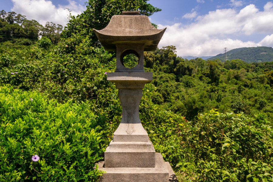 Defaced Stone Lantern at Yuli Shinto Shrine