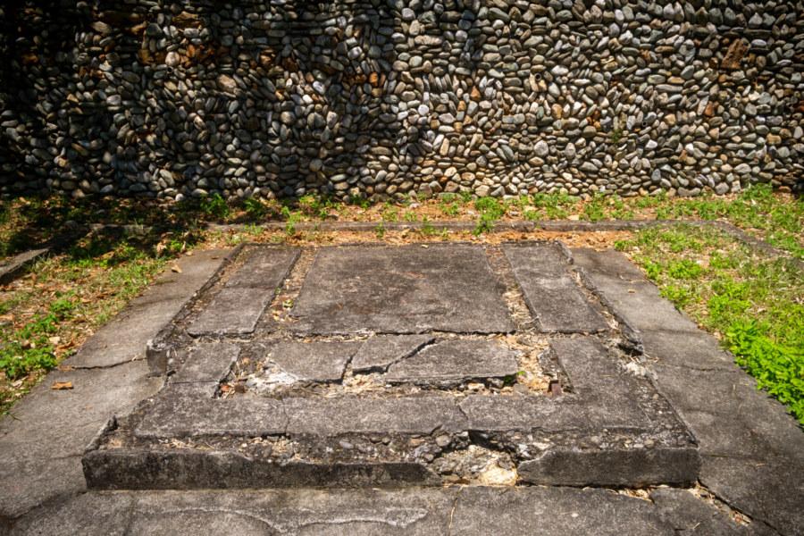 Concrete Base at Yuli Shinto Shrine