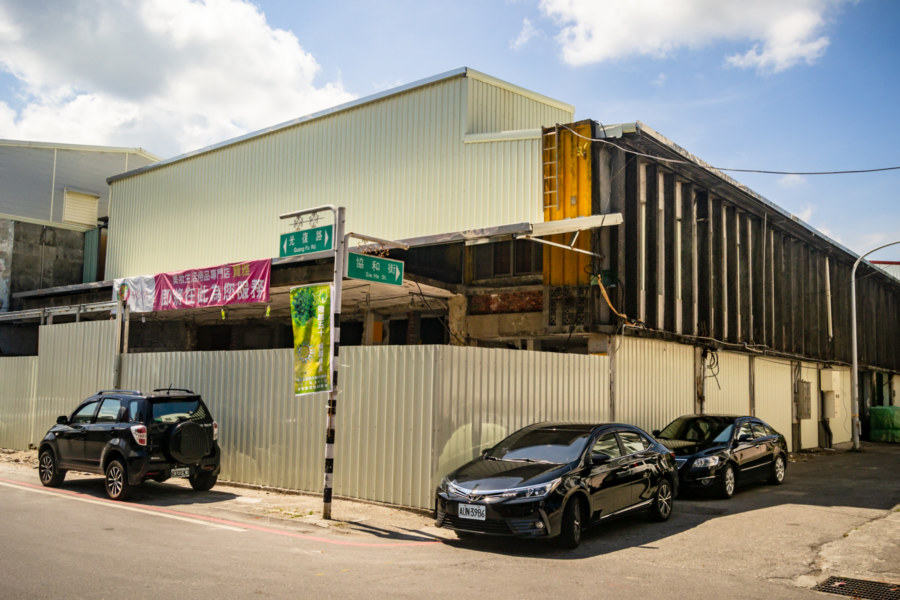 The Former Yudu Theater Under Renovation