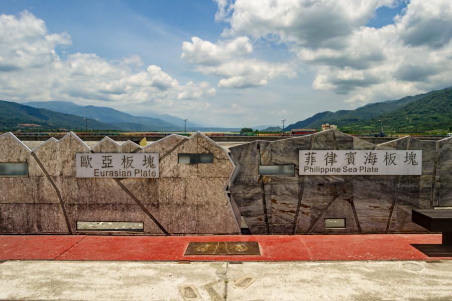 Plate Boundaries in the Huadong Valley