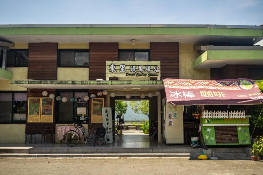 Dongli Cycling Station