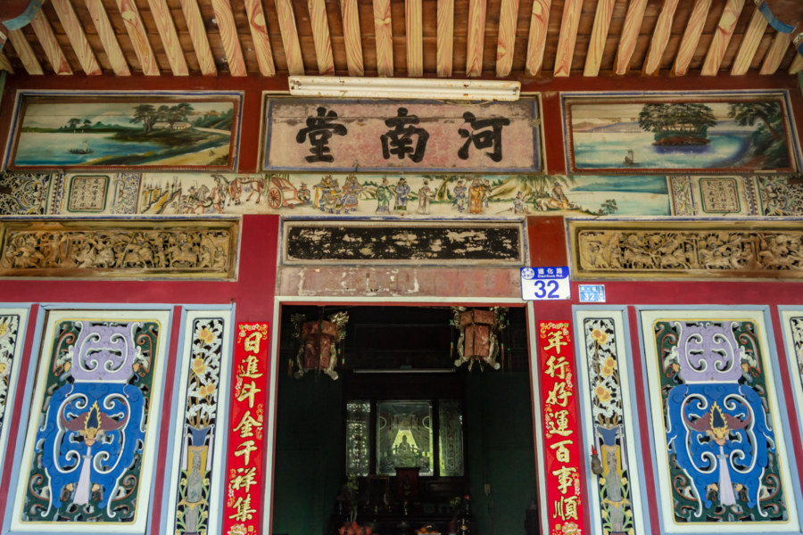 Entrance to Chiu's Old House