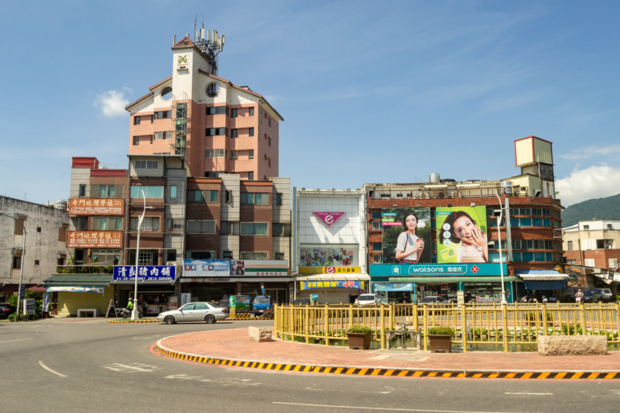 Gazing Across the Central Roundabout in Yuli