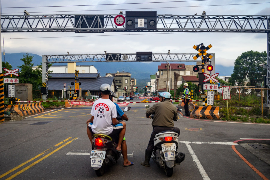 Level Crossing in Chishang Township