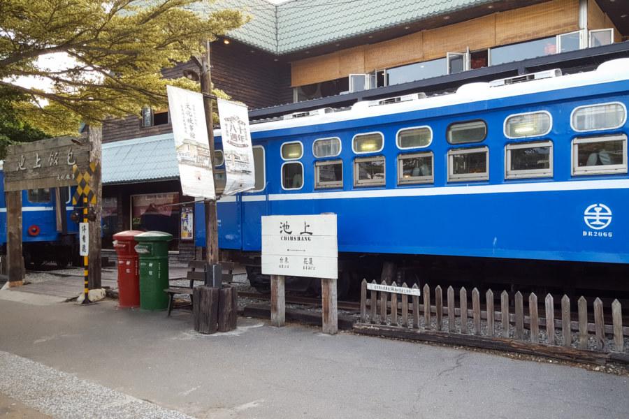 Old Dining Car at a Chishang Lunchbox Shop