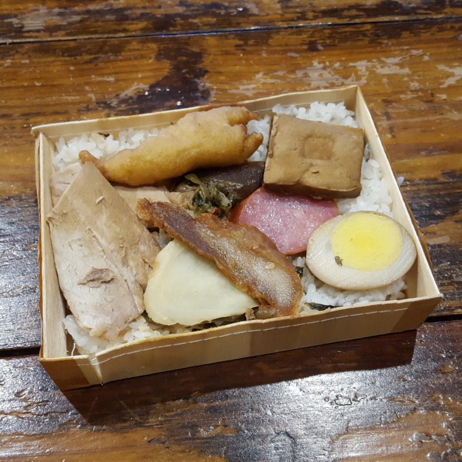 Chishang Lunchbox 2
