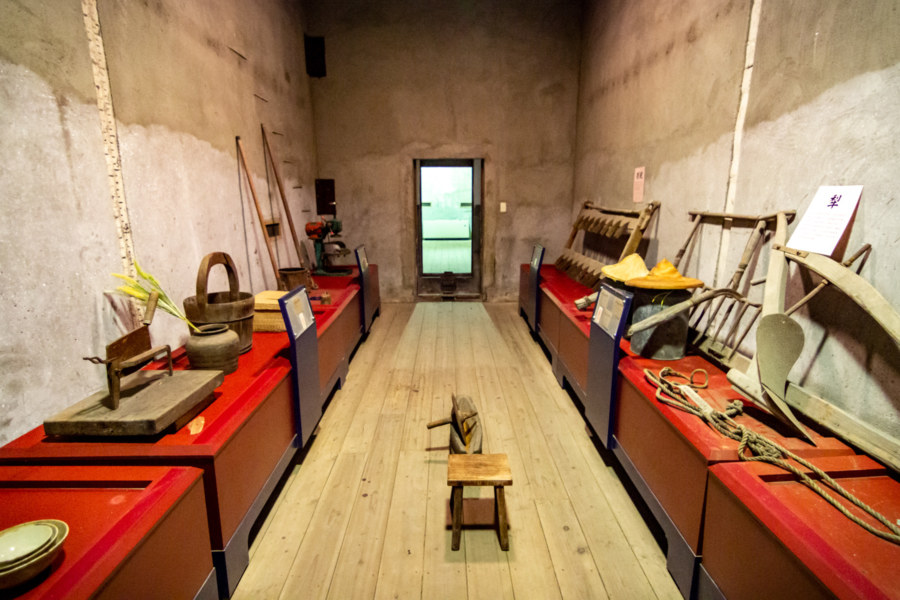 Rice Farming Museum Inside Shigang Rice Barn 石岡穀倉