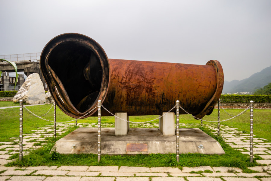 Bent Pipe from the 921 Earthquake at Shigang Dam 石岡壩