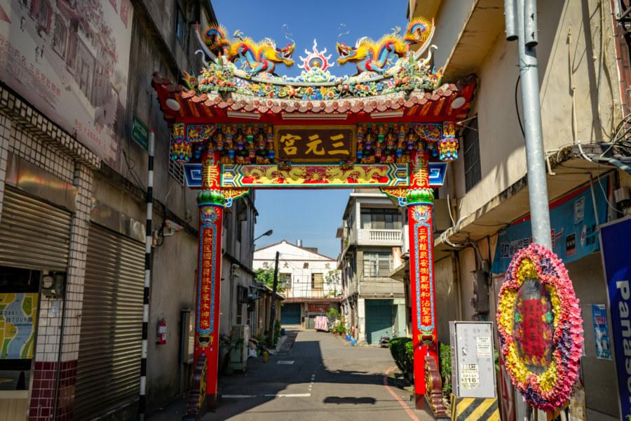 Entrance to Daxi Jianxin Theater 大溪建新大戲院