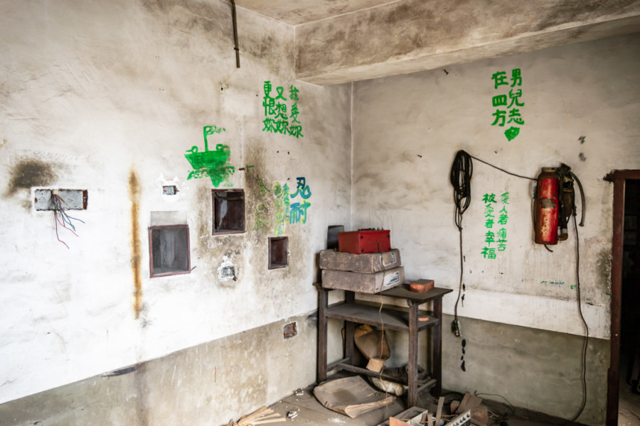 Inside the Projection Room at Daxi Jianxin Theater 大溪建新