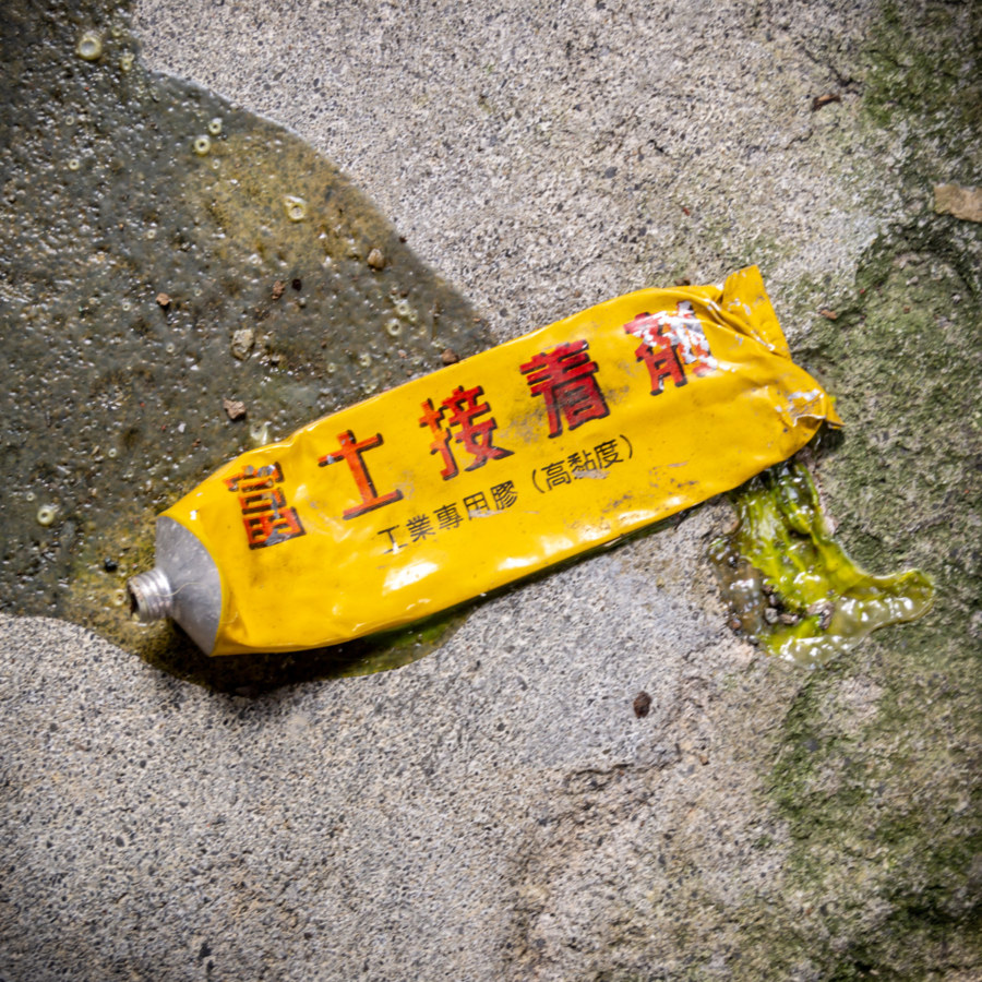 Jincheng Theater Solvent Abuse