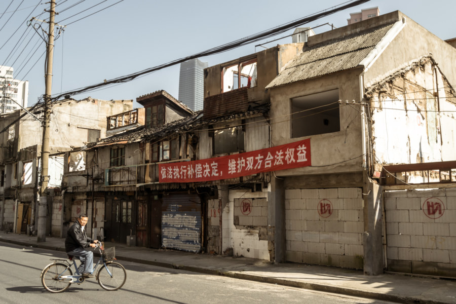 Old storefronts along Hailun Road