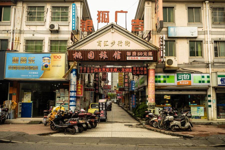 A shopping street in Chuansha New Town