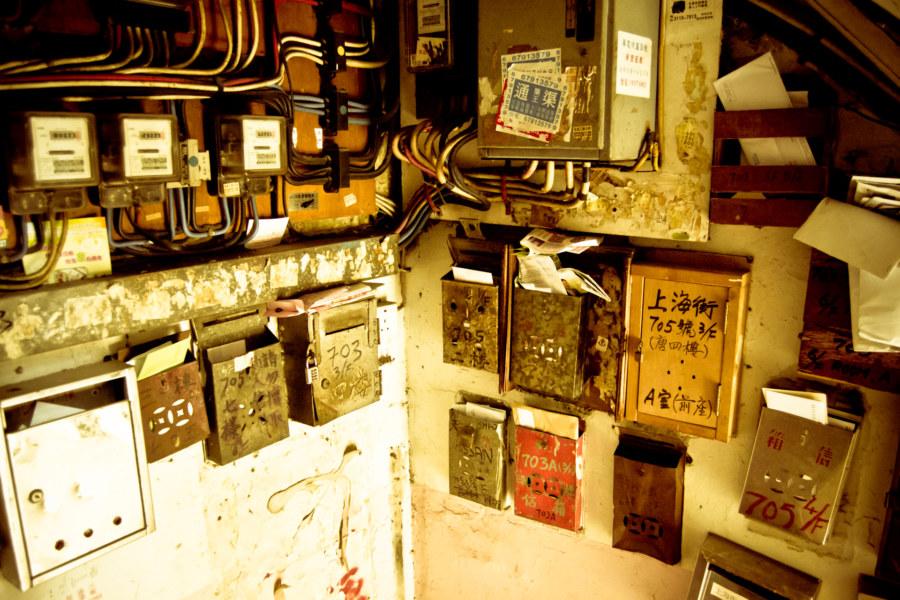 Mong Kok Mailboxes