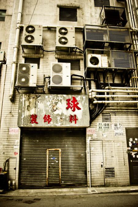 Mong Kok Signage