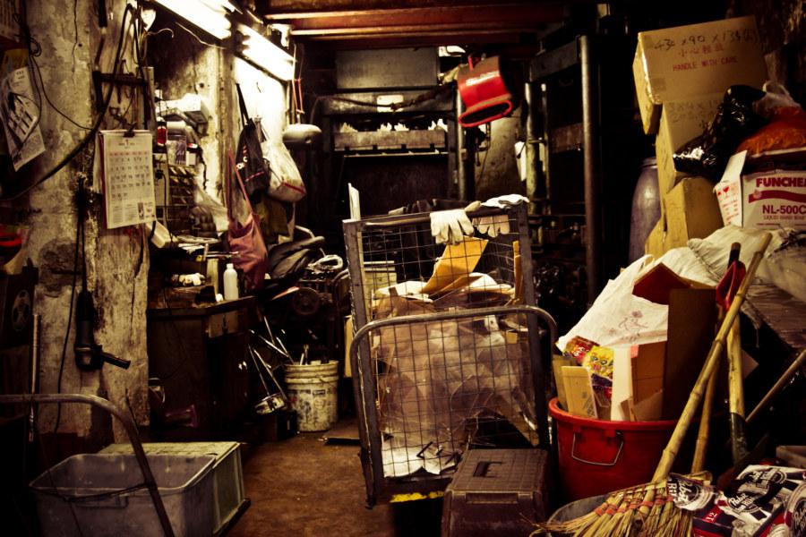 Inside A Hong Kong Workshop