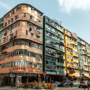 Vibrant shades of Kowloon
