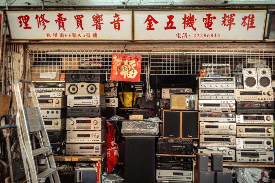 Vintage audio on Apliu Street in Sham Shui Po