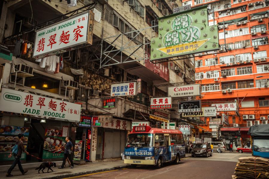 Woo Sung street scene