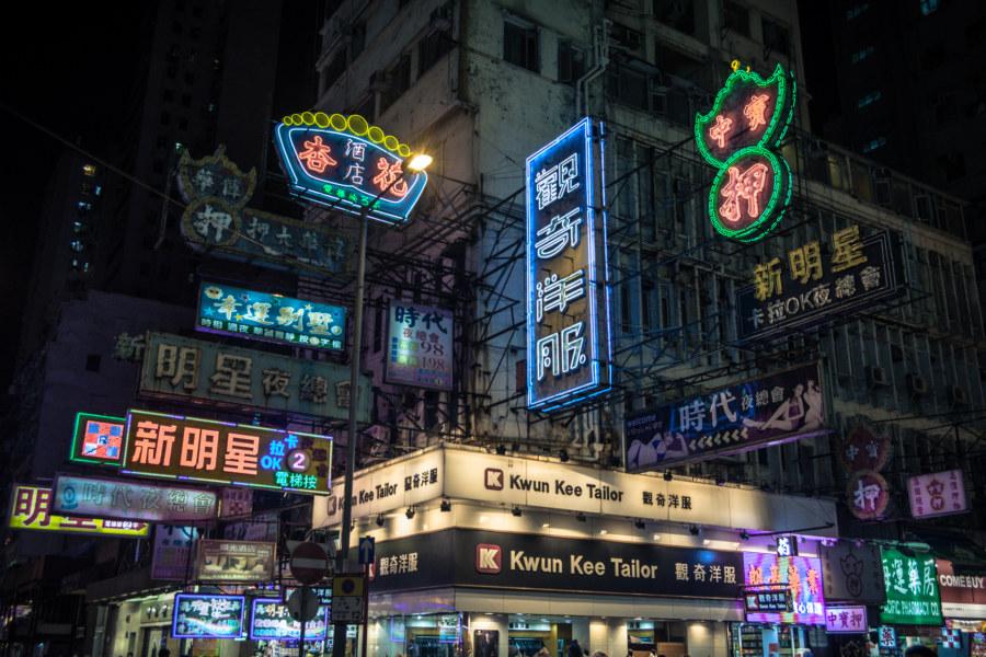Bright lights, big city Kowloon