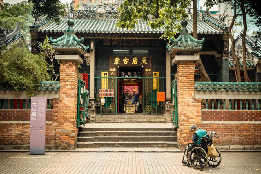 Tin Hau Temple in Yau Ma Tei