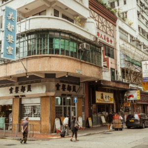 Outside Mido Cafe, Yau Ma Tei
