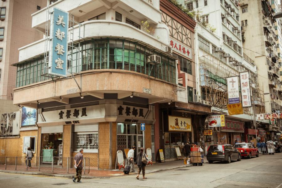 Outside Mido Cafe, Yau Ma Tei