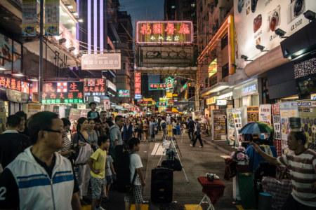 Busking on Nelson Street in Mong Kok