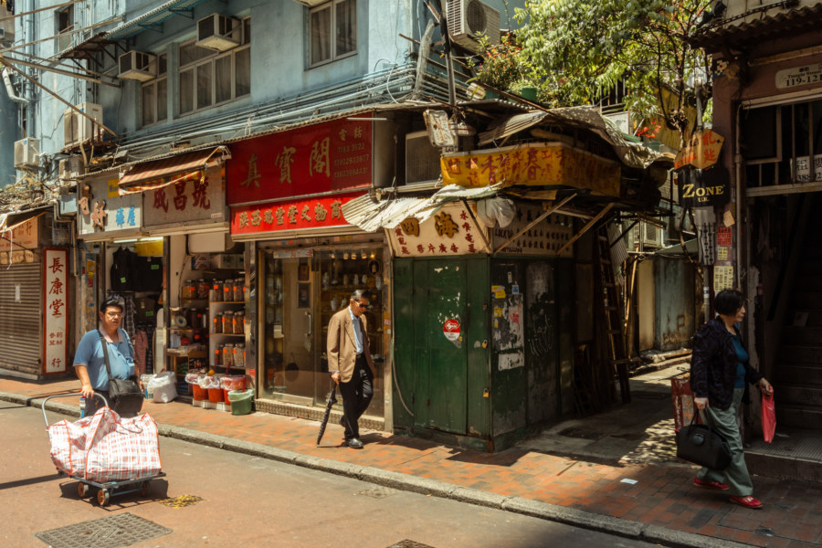 Kowloon early afternoon street scene
