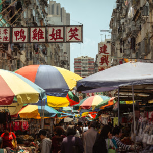 Into the crowded markets of Kowloon