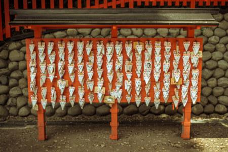 Fox face board at Fushimi Inari Taisha