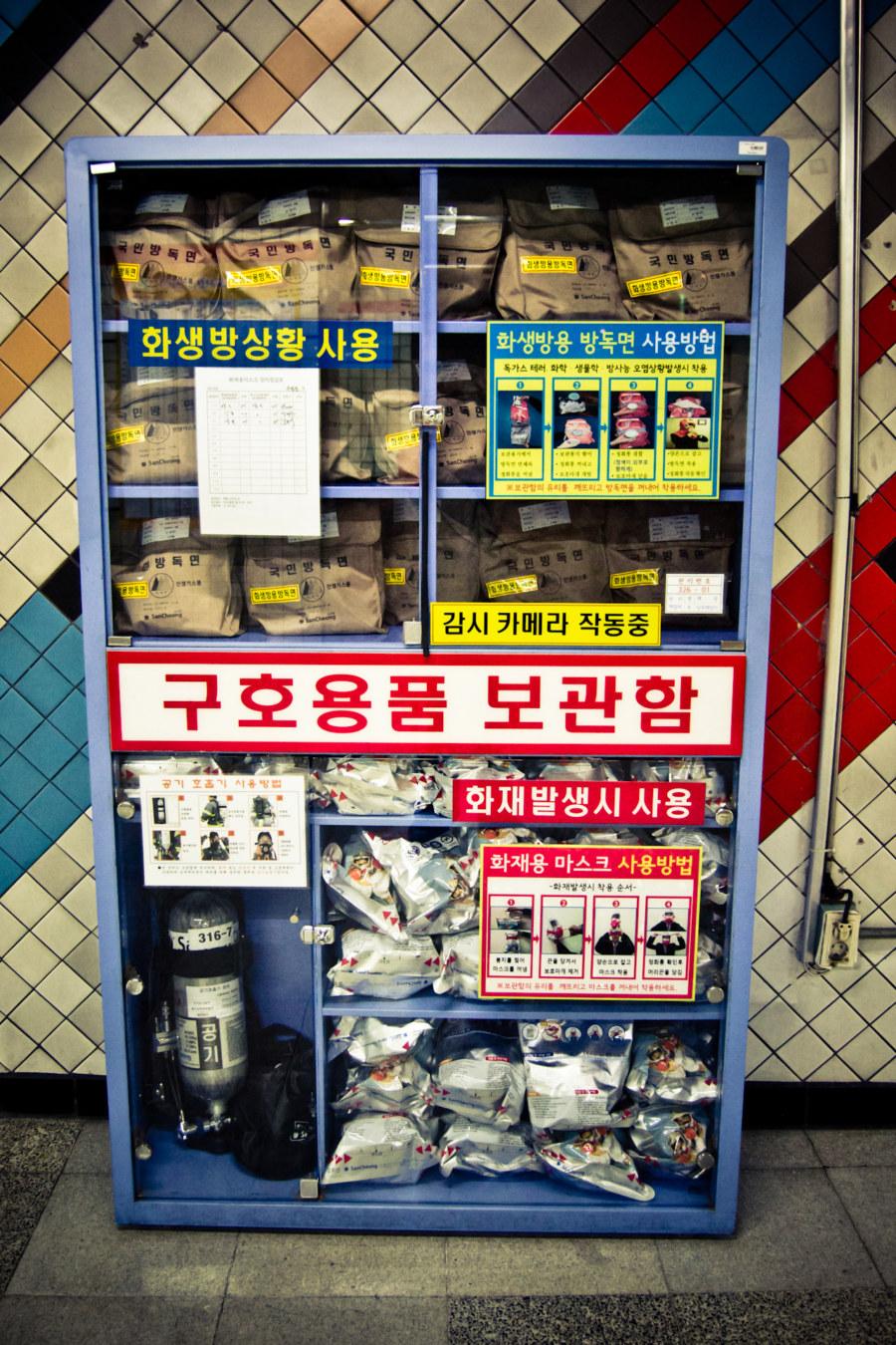 Seoul Metro Safety Station