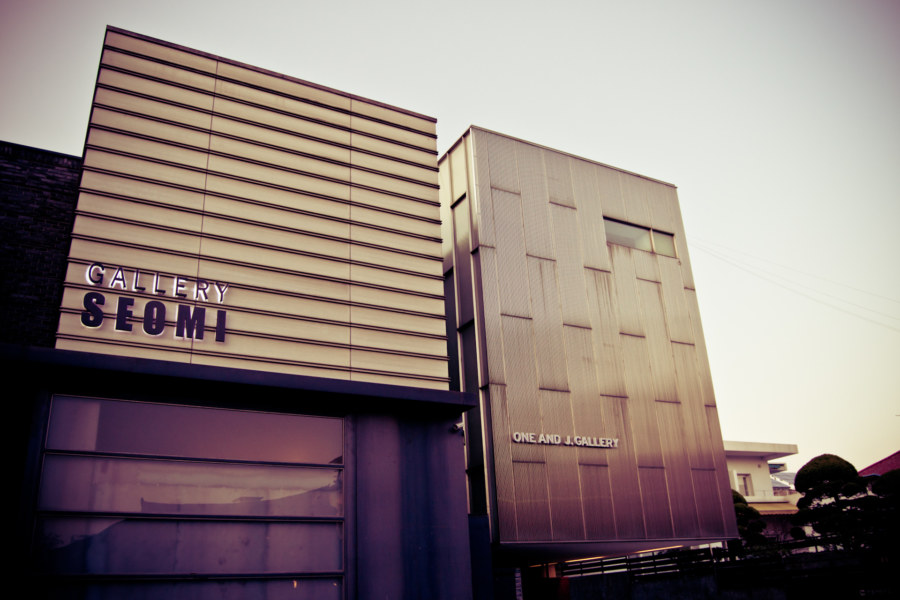 Seoul Galleries