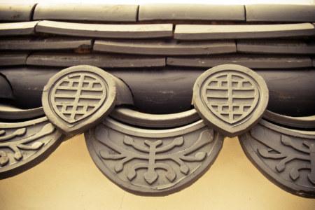 Gyeongbokgung Roofing Detail