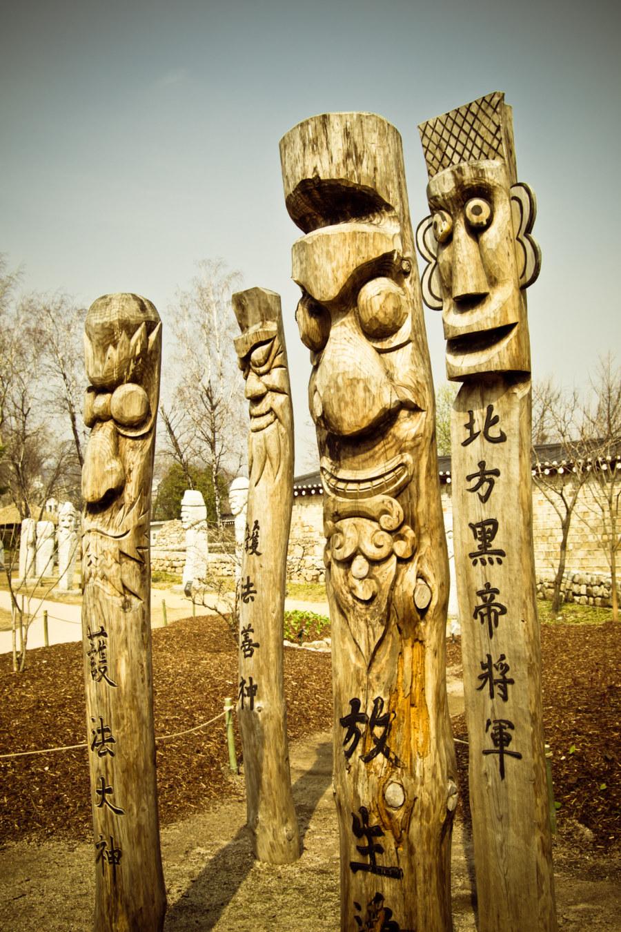 Folk Spirits, Seoul