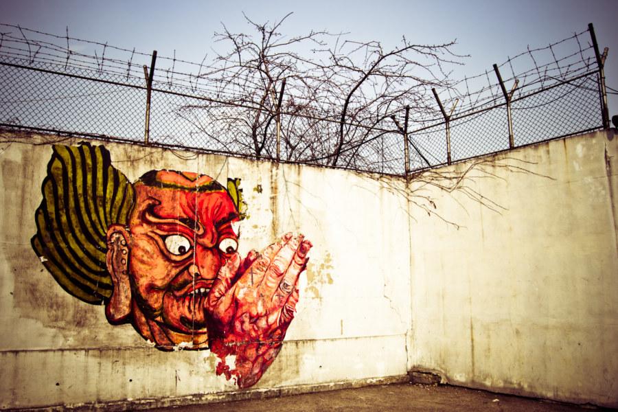 Seoul Street Demon