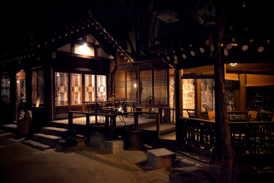Korean Tea House