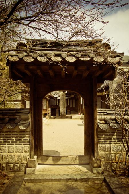 Unhyeongung gate