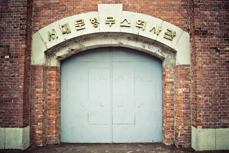 Seodaemun Prison Gate